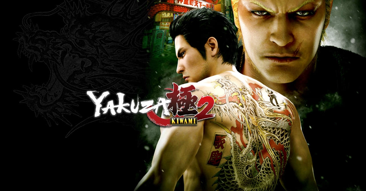 Yakuza Kiwami 2 Review Gaming Respawn Reviews