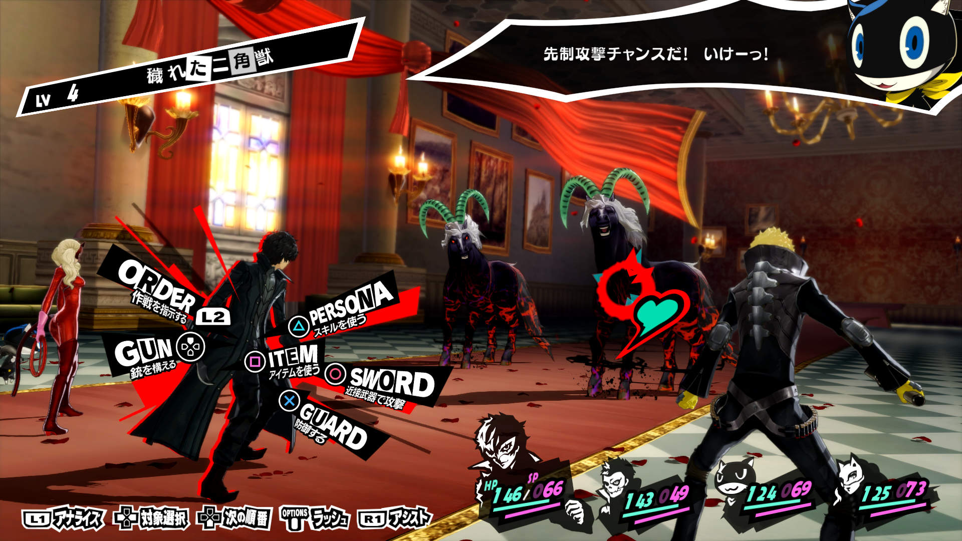 Persona 5 Review Gaming Respawn Take Your Heart Takes Place In The Of Tokyo And While There Are A Few Fictional Places Added Into Game You Will Actually Be Able To Spend Lot