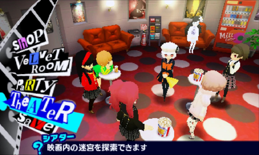 Persona Q2: New Cinema Labyrinth Review - Gaming Respawn